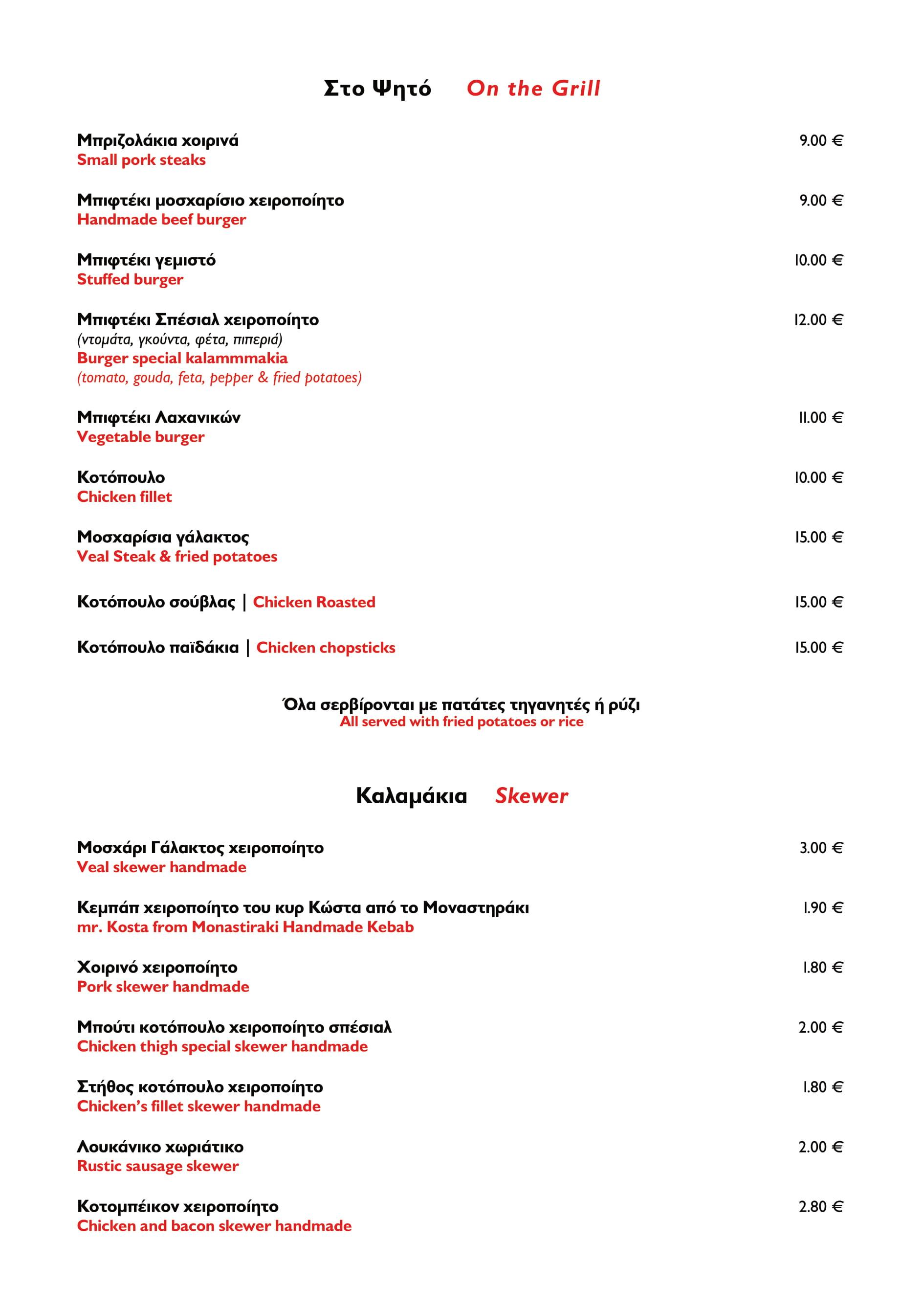 CATALOGOS KALAMMMAKIA-10
